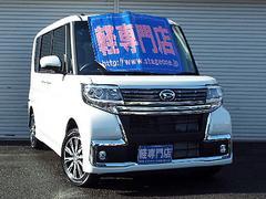 タントカスタムX トップEDリミテッド SAIII 届出済未使用車