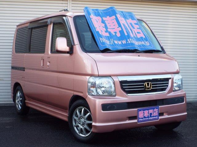 ホンダ G 4WD キーレス AW ナビTV付