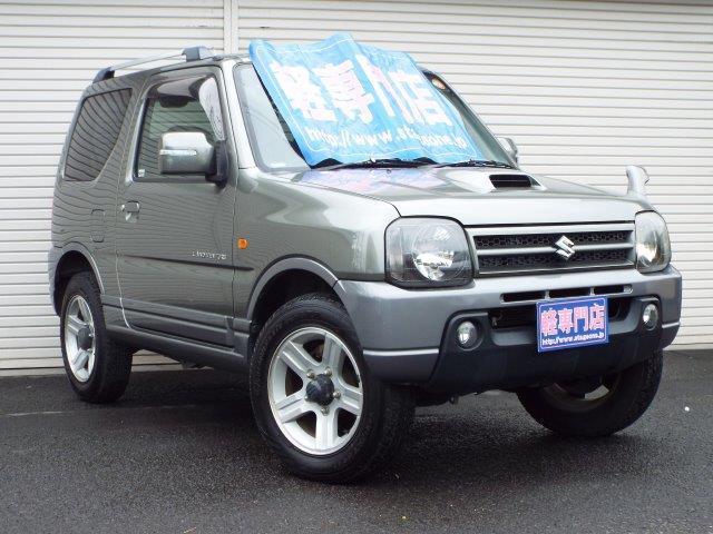 特別仕様車 ランドベンチャーターボ 4WD ナビTV付(1枚目)