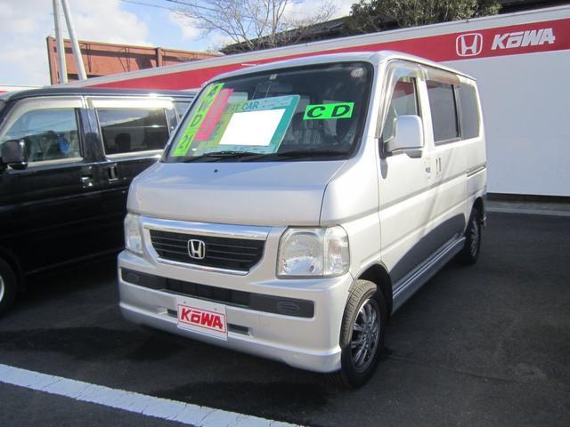 ホンダ M 4WD