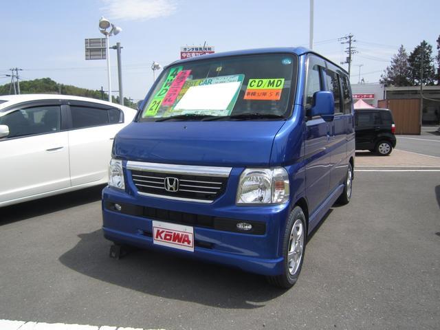 バモス(ホンダ) L 中古車画像