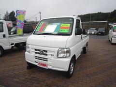 アクティトラックSDX エアコン パワステ 4WD