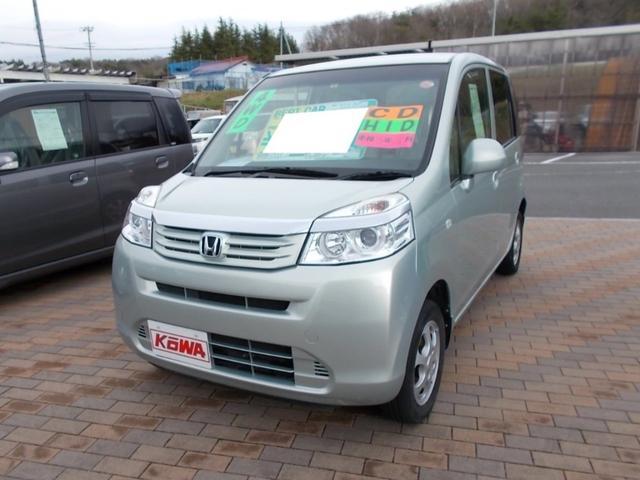ホンダ G特別仕様車 HIDスマートスペシャル CD 4WD