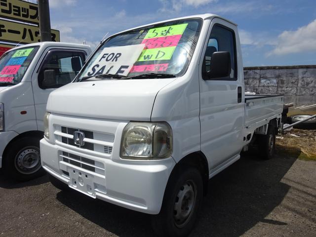ホンダ アクティトラック  4WD 5速マニュアル エアコン パワステ エアバック ゴムシート