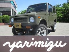 ジムニーHC リフトアップ 5MT 4WD