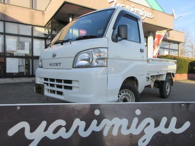 「ダイハツ」「ハイゼットトラック」「トラック」「山形県」の中古車