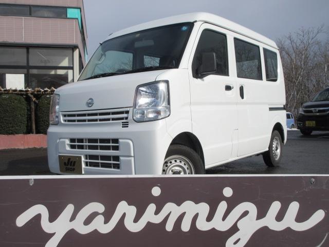「日産」「NV100クリッパー」「軽自動車」「山形県」の中古車