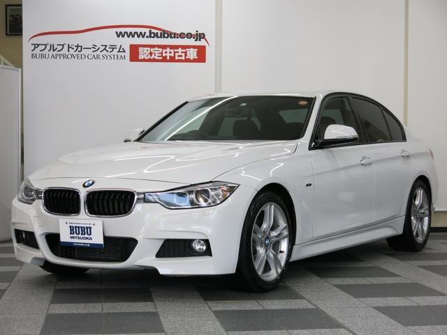 BMW 3シリーズ 320i Mスポーツ ディーラー車・パワーシート・キセノンヘッドライト・純正ナビ&バックカメラ・ETC・フルエアロ・純正18AW