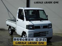クリッパートラックSD 4WD 5MT