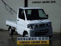 NT100クリッパートラックSD 4WD 5MT車