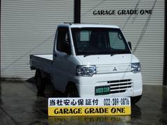 ミニキャブトラックVX−SE 4WD 5MT車