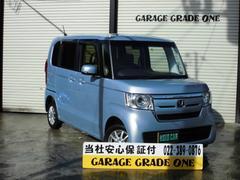 N BOXG・L 4WD 両パワスラ 社外アルミ