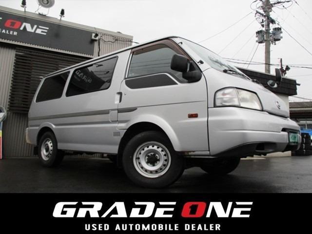 日産 GL 4WD