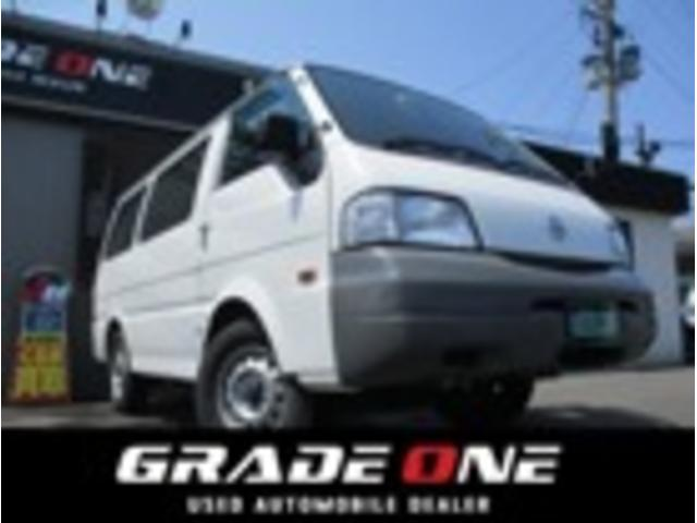 日産 DX 4WD ETC