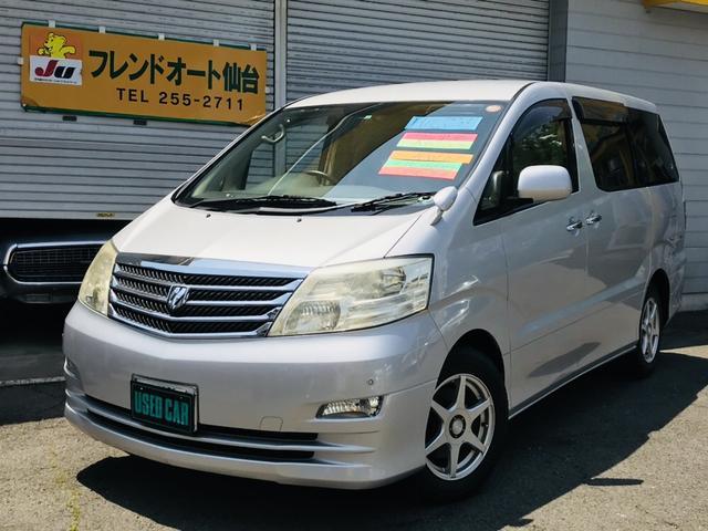 トヨタ AX Lエディション ナビ AW 電動スライドドア