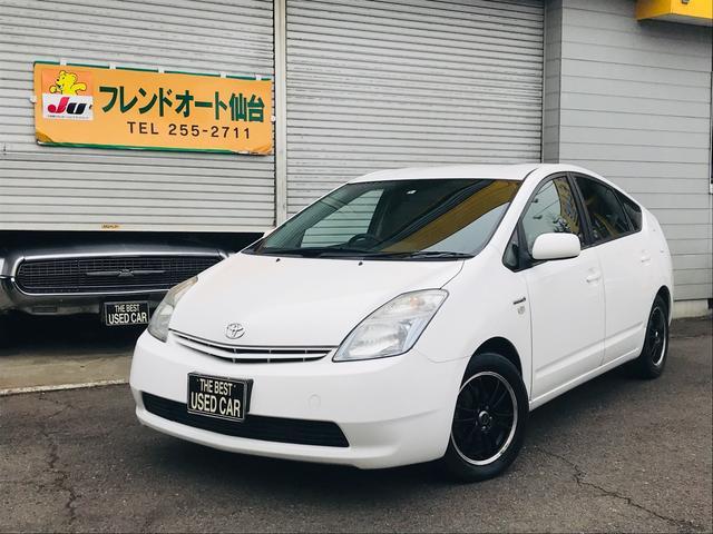 トヨタ EX スマートキー AW ハイブリット 電動格納ミラー CD