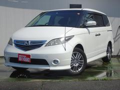 エリシオンGエアロ HDDナビエディション4WD Pドア Sタイヤ付