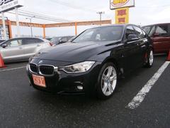 BMW320d Mスポーツ 純正ナビ シートヒーター パワーシート