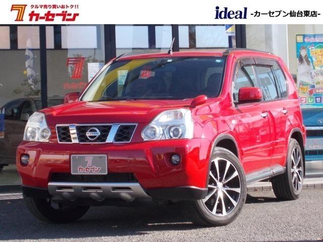 日産 20X 4WD HDDナビ HIDライト 社外AWタイヤ ETC キーレス AW冬タイヤ付