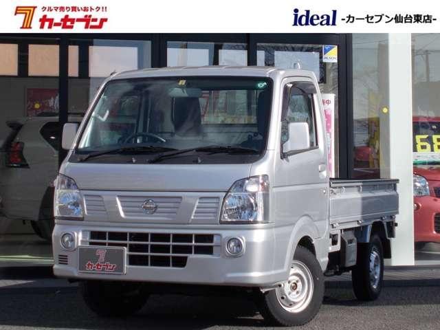 日産 NT100クリッパートラック GX 1オーナー 切替4WD 5MT 走行3,900キロ パワーウインドウ キーレス