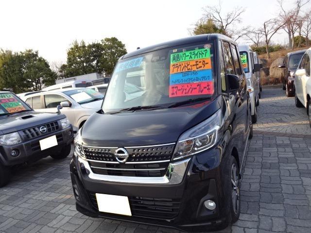 日産 ハイウェイスターX Vセレクション届出済未使用車電動スライド