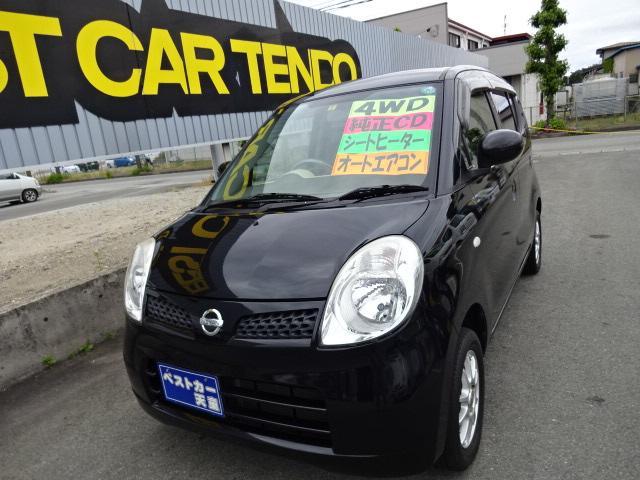 日産 E 4WD 純正CDシートヒーターオートエアコンキーレス