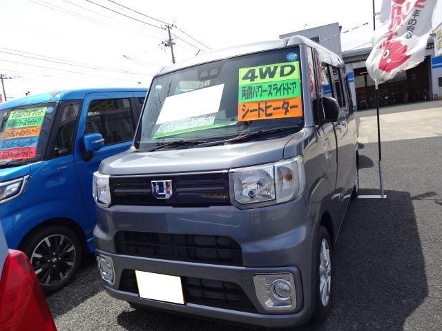 ダイハツ L レジャーエディションSAIII 4WD両側電動スライド