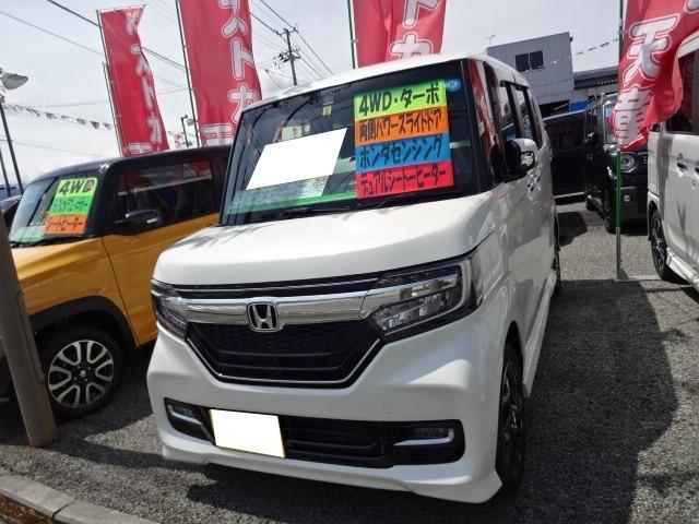 ホンダ G・EXターボホンダセンシング4WDデュアルシートヒーター