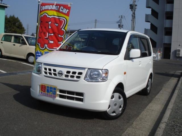 オッティ(日産) S 中古車画像