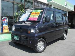 クリッパーバンDX 切替4WD エアコン パワステ CD オートマ車