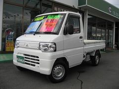 ミニキャブトラックVタイプ 切替4WD エアコン パワステ 5速マニュアル