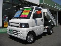 ミニキャブトラック楽床ダンプ 切替4WD AC PS 4枚スプリング オートマ