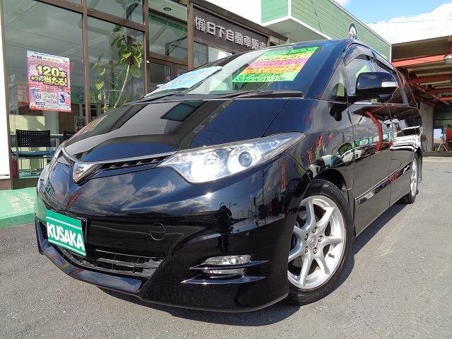 トヨタ 2.4アエラス Gエディション 純正HDDナビ 両側電動ドア
