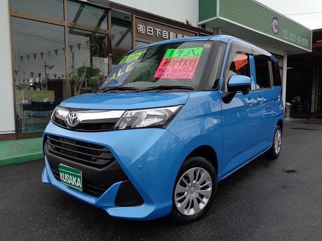 トヨタ XS サポカ- 左電動ドア スマ-トキ-プッシュスタート