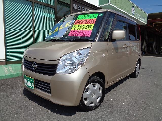 日産 E 純正CD スマ-トキ-プッシュスタ-ト ETC ABS Wエアバック 電格ドアミラ-