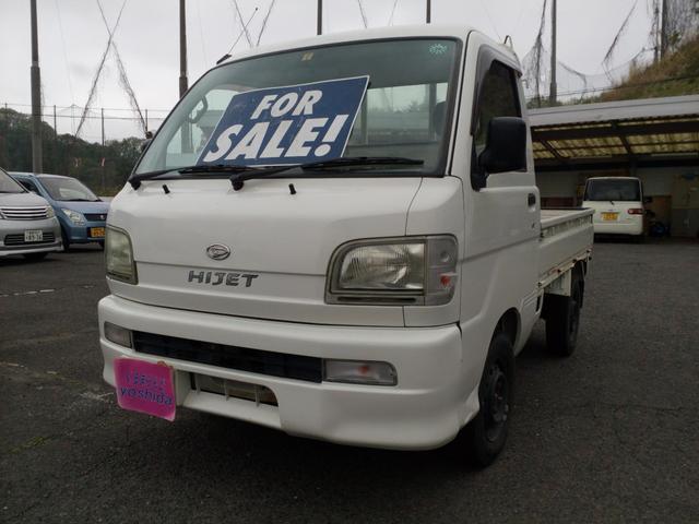 ダイハツ スペシャル パワステ 4WD 5MT