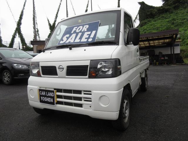 「日産」「クリッパートラック」「トラック」「福島県」の中古車