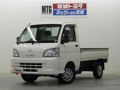 ハイゼットトラックスペシャル 4WD マニュアル ワンオーナー