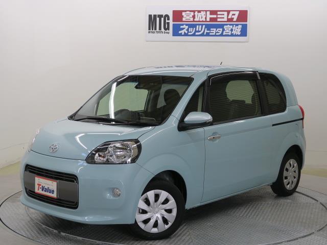 トヨタ 1.5G 4WD パワースライドドア バックモニター