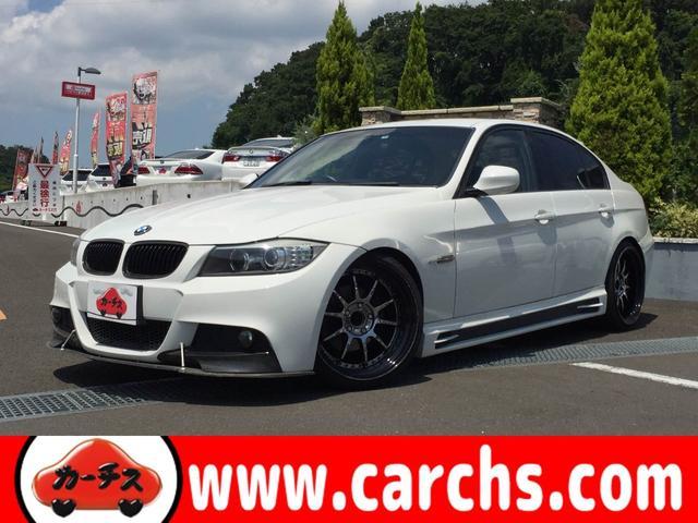 BMW 320i Mスポーツパッケージ ローダウン 19インチAW