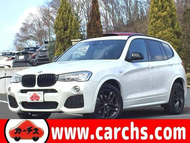 BMW X3 xDrive 20d Mスポーツ 4WD/REMUSマフラー/BBS18インチアルミ/衝突軽減ブレーキ/サンルーフ/パワーバックドア/フルセグナビ・Bカメラ/コーナーセンサー/1オーナー/禁煙車
