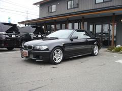 BMW330Ciカブリオーレ 本革シート ナビTVバックカメラ