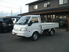 ボンゴトラックロングワイドローDX 4WD キーレス 積載1t