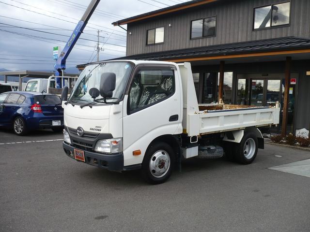 「その他」「デュトロ」「トラック」「福島県」の中古車