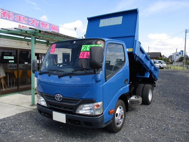 トヨタ 4WD全低床2tダンプ