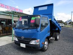 ダイナトラック4WD全低床2tダンプ