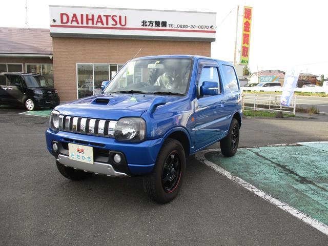 スズキ ジムニー クロスアドベンチャーXC 4WD 5速マニュアル アルミホイール キーレス CDデッキ ETC ABS エアバック 背面タイヤ