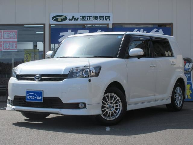 トヨタ 1.8S エアロツアラー 4WD