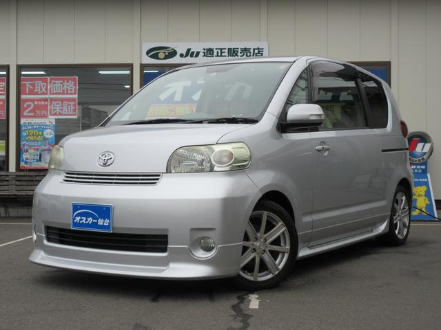 トヨタ 150r Gパッケージ エアロ HDDナビ