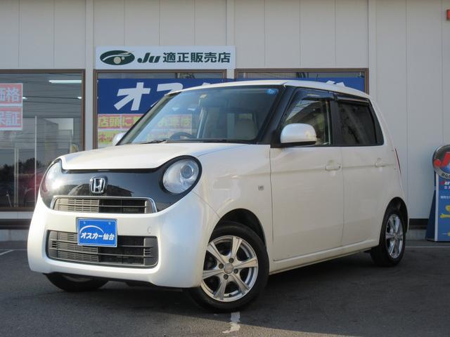 ホンダ G オートエアコン・社外アルミ・CD